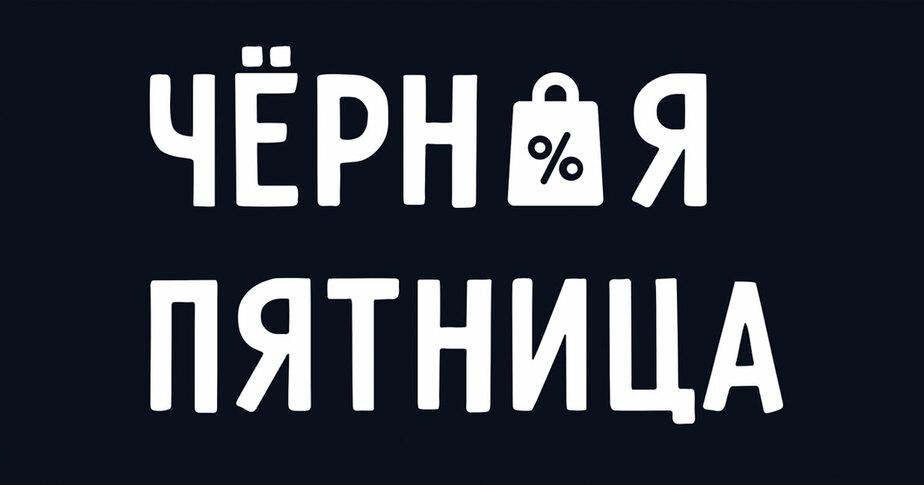 """Только один день: в салоне """"Стальная Линия"""" действуют огромные скидки на все двери - Новости Калининграда"""