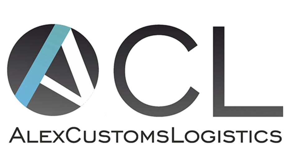 ACL-Управление цепями поставок в условиях ограничений