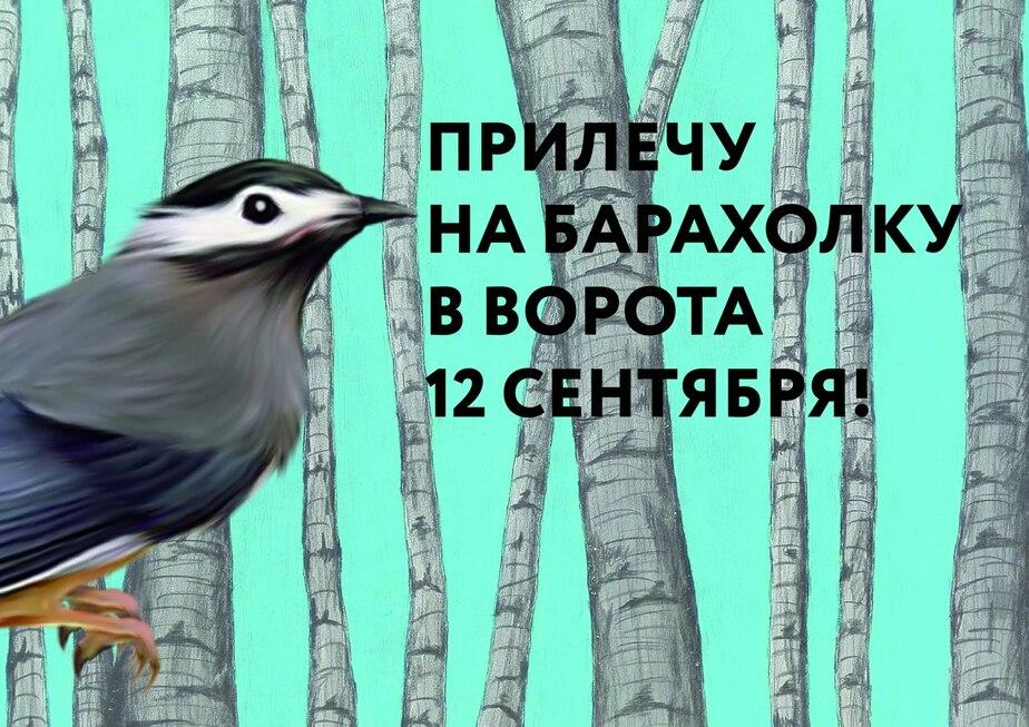 В Калининграде на один день откроется барахолка - Новости Калининграда