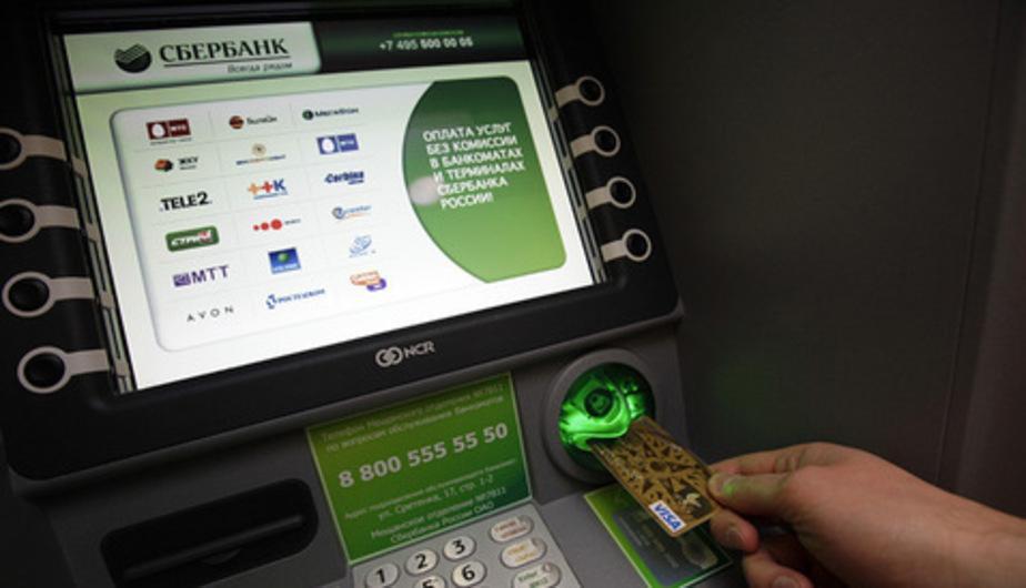 Представитель Сбербанка: В ближайшие годы банковские карты исчезнут