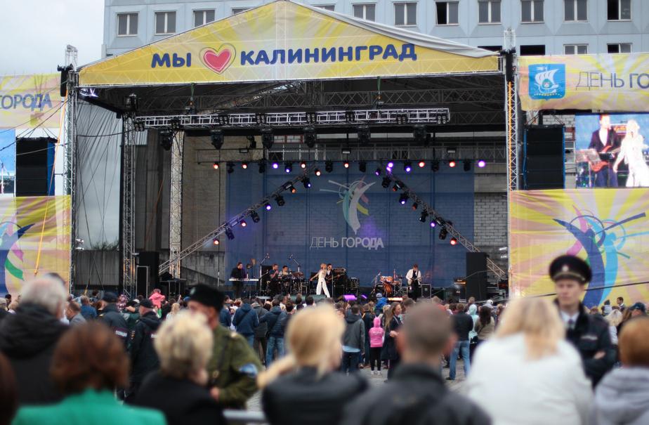 Новый театр на Советском проспекте будет четырехэтажным - Новости Калининграда
