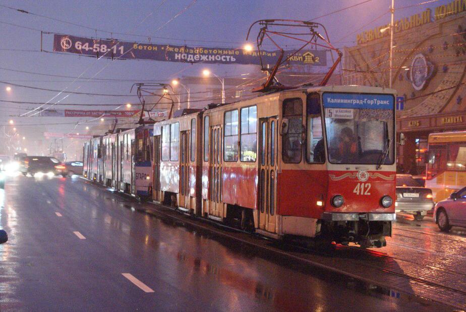 Стало известно, когда в Калининграде перестанут ходить последние трамваи  - Новости Калининграда
