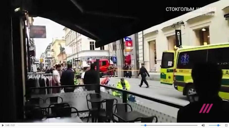"""Скриншот видеозаписи с сайта """"Дождь"""""""