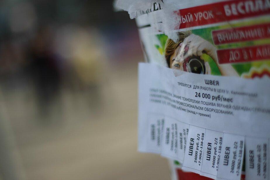 Врач скорой помощи в Калининграде зарабатывает 70 тыс. рублей  - Новости Калининграда