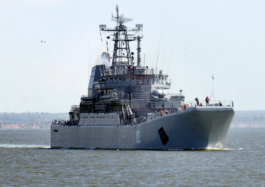 В Минобороны подтвердили факт отправки корабля Балтфлота в Сирию - Новости Калининграда