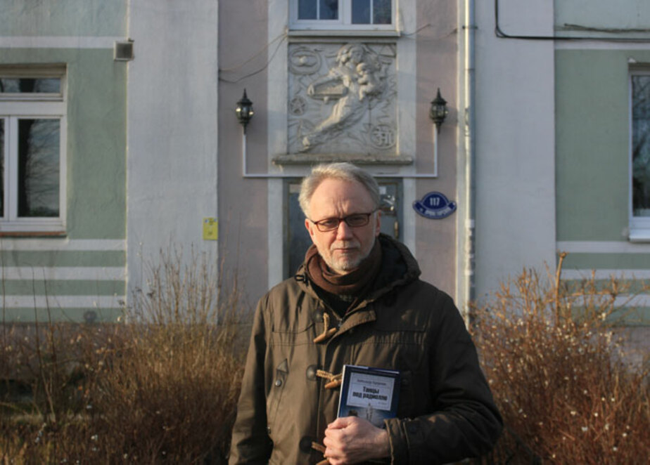 Я начал писать книгу, прочитав справку о борьбе со слухами о Третьей мировой в Кёнигсберге - Новости Калининграда