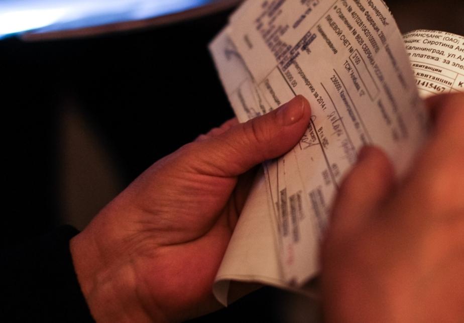 С декабря калининградцы смогут платить за капремонт без комиссии