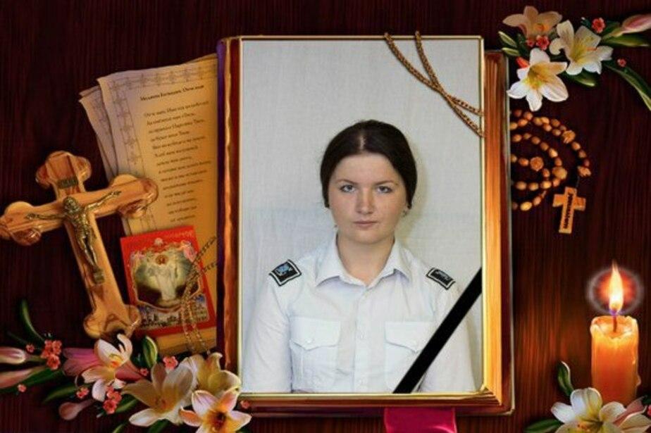 В канаве под Гвардейском нашли тело пропавшей студентки КМРК - Новости Калининграда