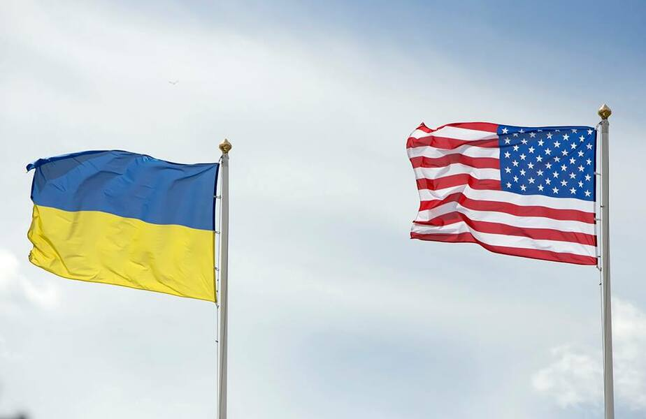 "Сообщество ""U.S. Embassy Kyiv Ukraine"" / Facebook"