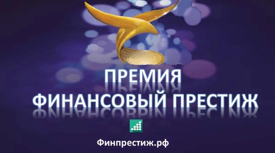 Голосование началось: жители области могут выбрать лучший банк, страховую и инвестиционную компании региона - Новости Калининграда
