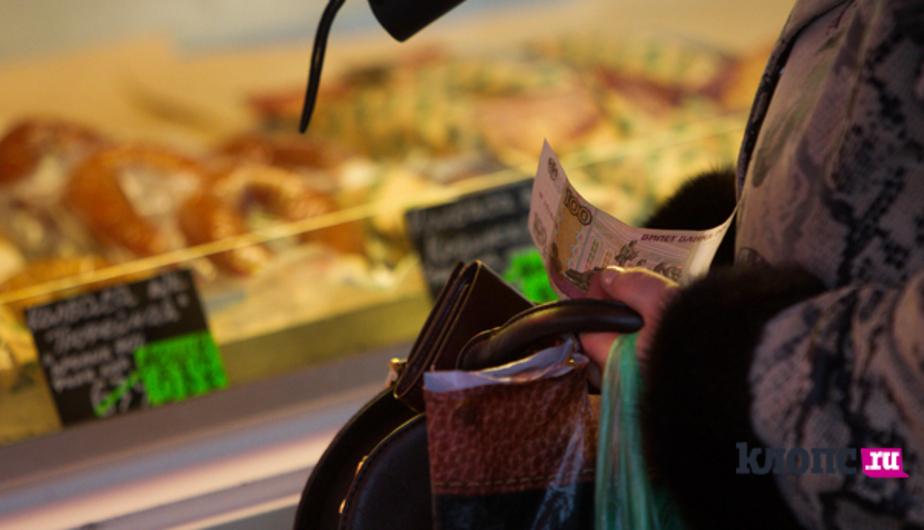 Каждый пятый россиянин считает инфляцию самой острой проблемой страны