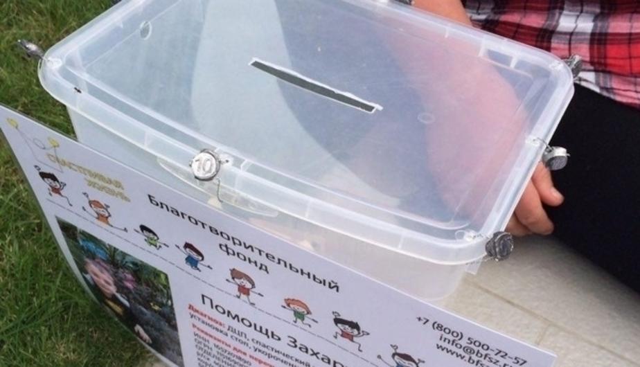 Благотворители, ведущие сбор на улицах Калининграда, три месяца не перечисляют деньги маме больного ребёнка - Новости Калининграда