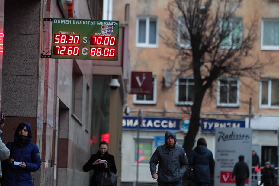 Калининградские банки — о новых правилах обмена валюты: клиенты не будут заполнять анкеты  - Новости Калининграда