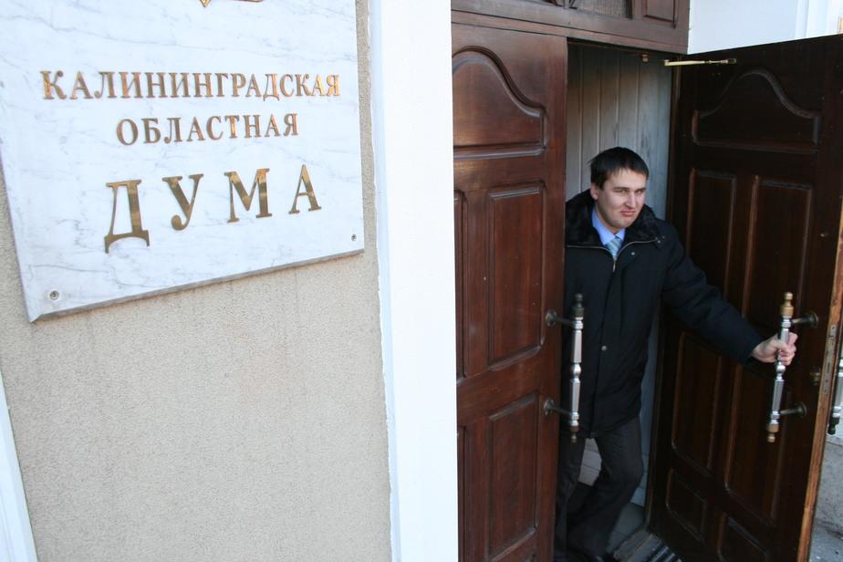 Болычев: В ближайшие дни лишатся работы минимум 300 калининградцев - Новости Калининграда