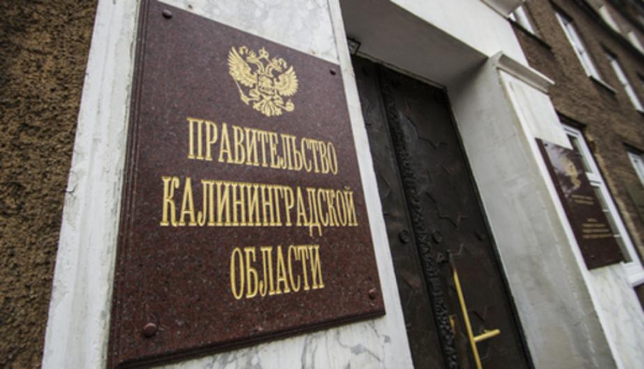 Депутаты облДумы отказались на 5 лет освобождать жителей новостроек от платы за капремонт - Новости Калининграда