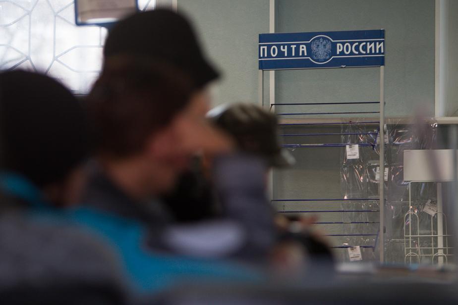"""Почему так медленно? Бывший работник """"Почты России"""" рассказал, как работают калининградские отделения"""