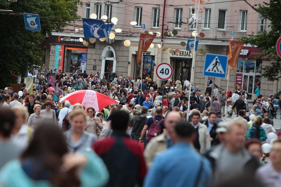День города-2015: видео с пешеходной зоны, марш-парада, блошиного рынка - Новости Калининграда