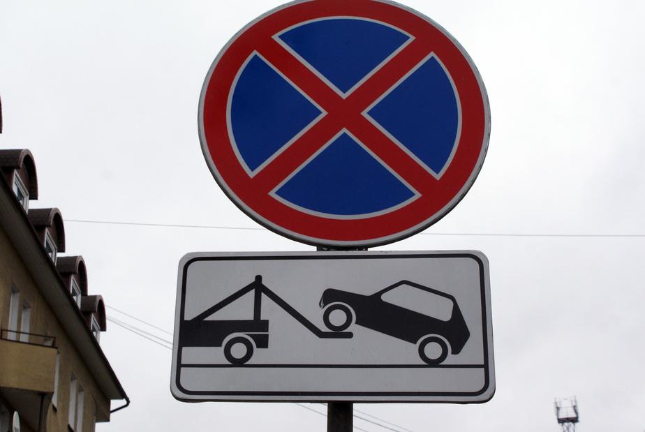 В районе Верхнего озера в Калининграде запретят остановку и стоянку транспорта - Новости Калининграда