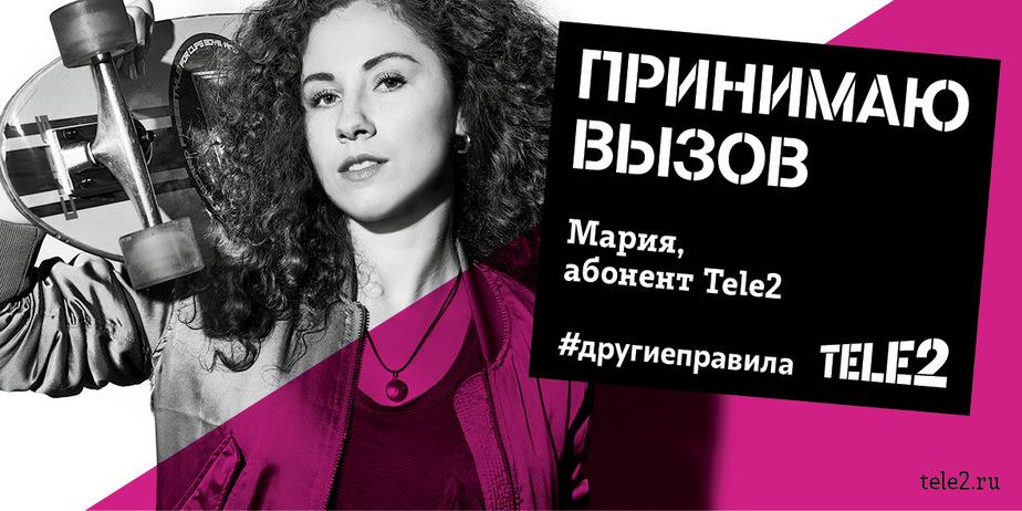 Без звёзд: абоненты Tele2 снялись в рекламе - Новости Калининграда