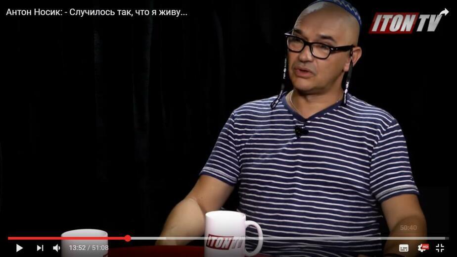 Кадр видеозаписи ItonTV1