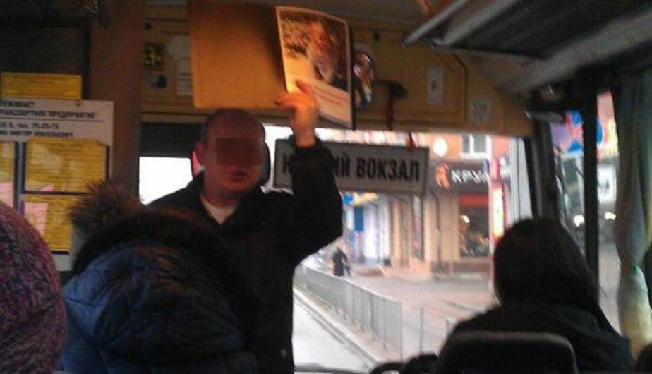 В Калининграде объявился фальшивый фонд, нагло собирающий деньги в автобусах и на сайте