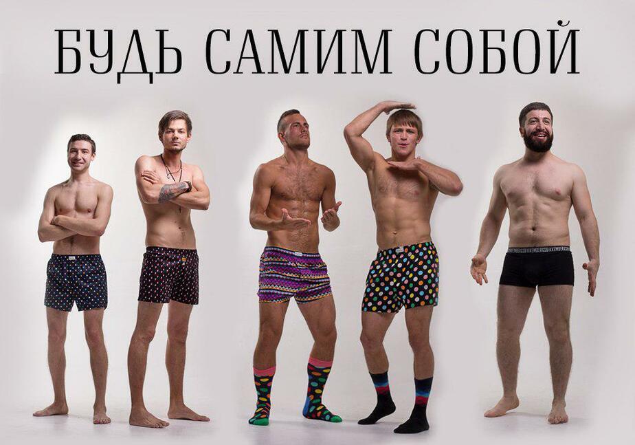 """В Калининграде появился первый магазин мужского белья """"TRUMAN"""": для рекламы разыскиваются настоящие мужчины - Новости Калининграда"""