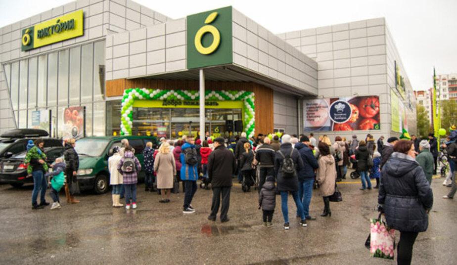 """В Калининграде после масштабной реконструкции открылся супермаркет """"Виктория"""" - Новости Калининграда"""