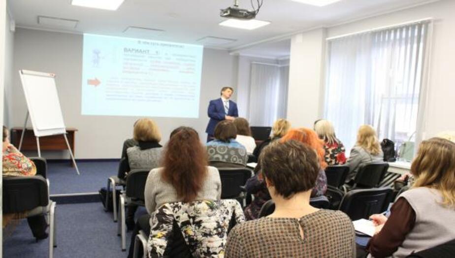 Один шаг от мечты к реальности: в сентябре стартует курс для начинающих предпринимателей - Новости Калининграда