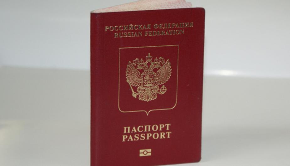 """В России предложили давать гражданство """"по праву почвы"""" - Новости Калининграда"""