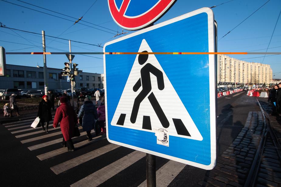 Госавтоинспекция назвала 13 самых аварийно опасных мест в Калининграде - Новости Калининграда