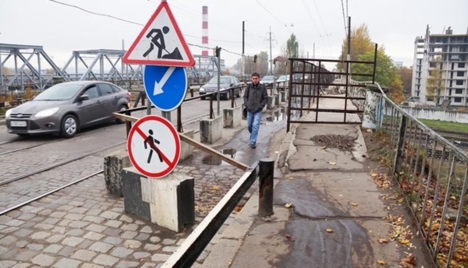 Калининградцы сообщают о частичном закрытии моста на ул. Суворова - Новости Калининграда