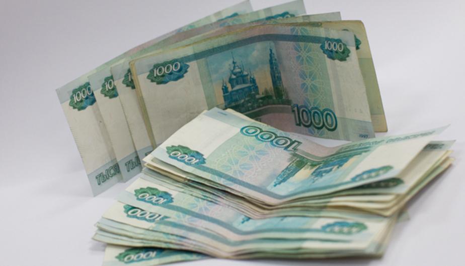 Из-за долгого оформления мэрией сделки о продаже земли калининградец отсудил у властей миллион рублей - Новости Калининграда