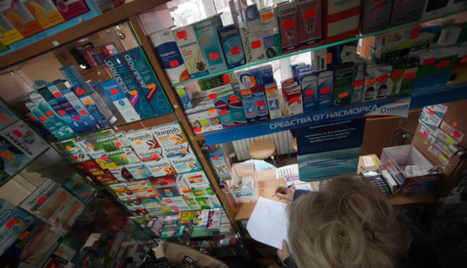 Минздрав: в России нет дефицита лекарств от гриппа, есть логистические трудности  - Новости Калининграда