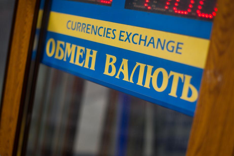 Калининградские банки не отреагировали на повышение курса валют - Новости Калининграда