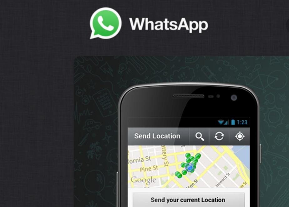 Вирус похищает данные банковских карт через поддельные обновления для WhatsApp - Новости Калининграда