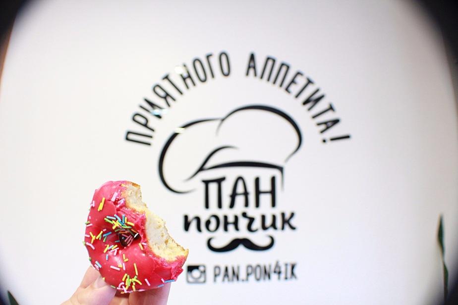 """Со вкусом детства: основатель кафе-пекарни """"Пан Пончик"""" рассказал, как его бизнес стал успешным - Новости Калининграда"""