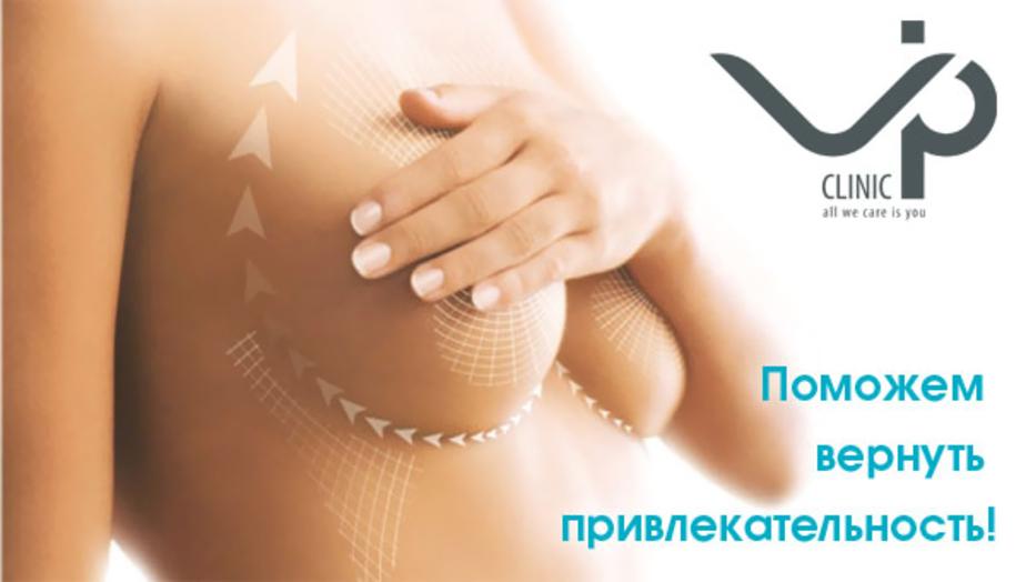 Коррекция груди после родов: пластический хирург рассказал о важных нюансах операции - Новости Калининграда