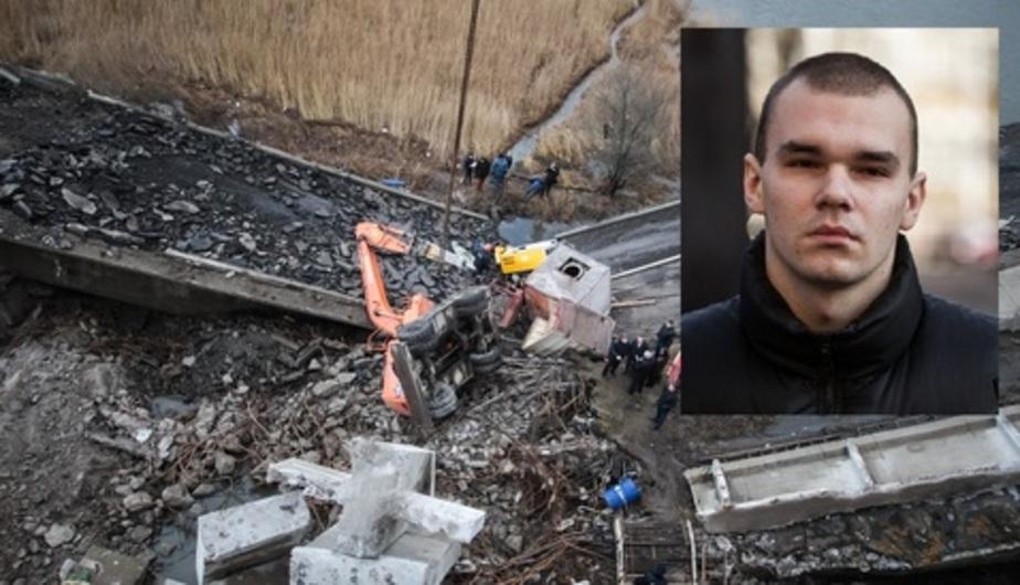 """""""Мы не хотели денег. Мы хотели справедливости"""": сын погибшего на Берлинском мосту рабочего об амнистии для виновника трагедии"""