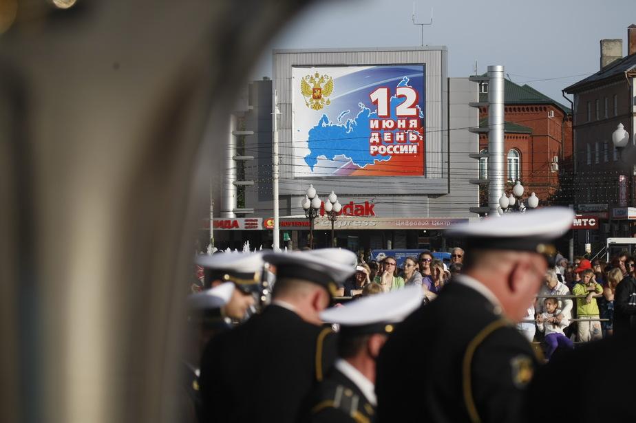 Опрос: каждый второй россиянин перестал испытывать стыд за свою страну - Новости Калининграда