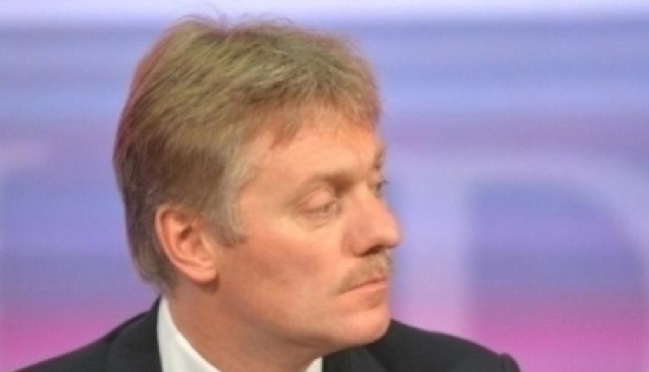 Песков рассказал, что мешает отношениям США и России  - Новости Калининграда