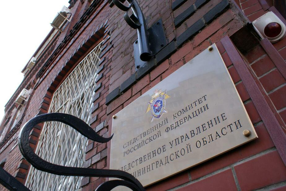 Тело обнажённой женщины на ул. Железнодорожной нашли дети, игравшие на стройке  - Новости Калининграда