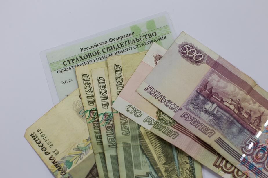 С работающих россиян хотят взимать дополнительный платёж в Пенсионный фонд - Новости Калининграда