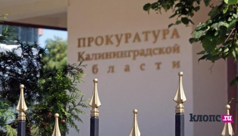 27-летнего калининградца, пришедшего с оружием в прокуратуру, оставили в СИЗО до января - Новости Калининграда