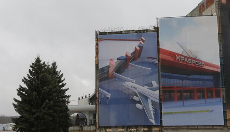 На реконструкцию аэропорта Храброво выделили еще 2 млрд рублей - Новости Калининграда
