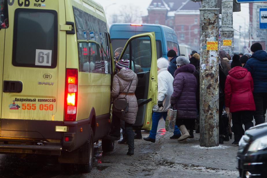 Власти Калининграда хотят продавать названия остановок