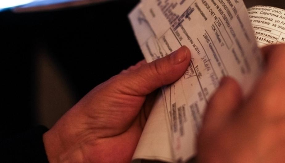 В квитанциях за услуги ЖКХ введена новая строка