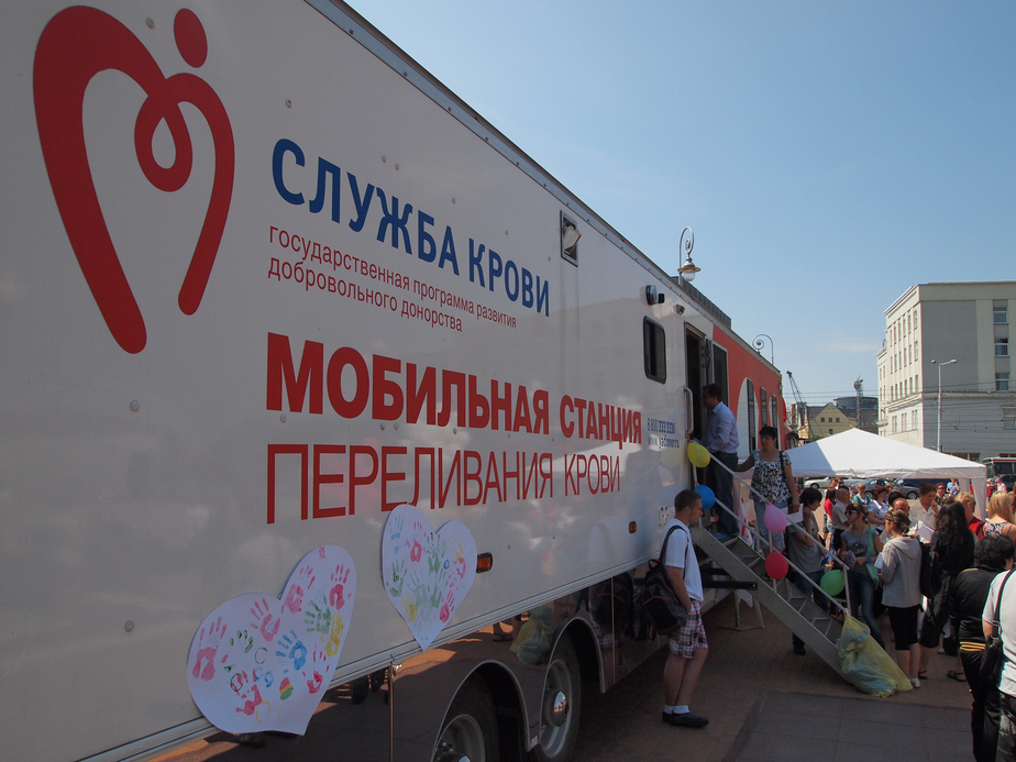 Калининградцы сдадут кровь для пострадавших в ДТП  - Новости Калининграда