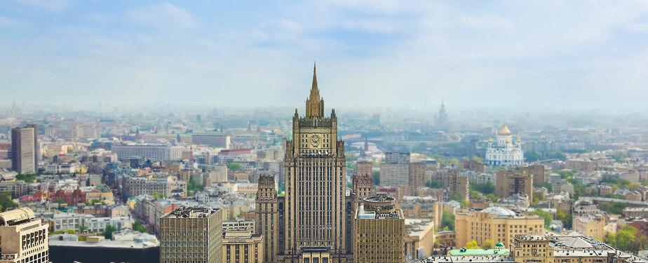 Фото с официального сайта МИД РФ
