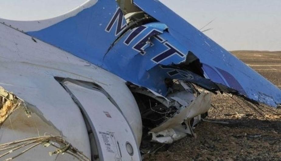 ФСБ: причиной крушения российского лайнера А321 был теракт