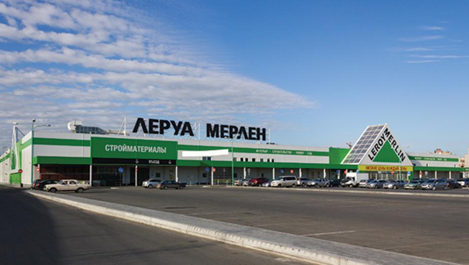Как найти отличную работу в отличной компании - Новости Калининграда